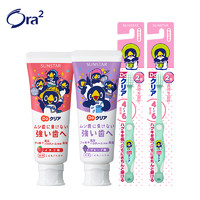 日本进口 巧虎do clear4-6岁儿童牙刷葡萄草莓果味牙膏套装