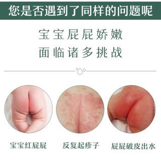 松达 婴儿山茶油护臀霜 天然植物油 透气隔尿 滋养修护