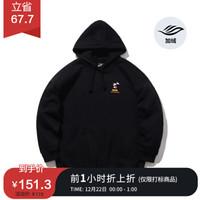 李宁官方女子套头连帽卫衣迪士尼米奇联名款AWDP756 标准黑(加绒)-1 XXL