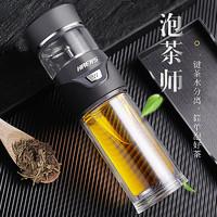 哈尔斯双层玻璃杯保温杯男茶水分离泡茶杯大容量便携过滤水杯