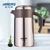 哈尔斯保温壶家用大容量学生宿舍热水瓶开水暖瓶暖壶便携保暖水壶