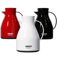哈尔斯保温壶家用保温水壶大容量学生宿舍热水瓶开水瓶暖瓶暖水壶