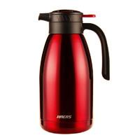 哈尔斯家用保温壶2L大容量304不锈钢欧式真空保温水壶暖瓶热水瓶