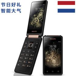 飞利浦(PHILIPS)S351F 双屏智能翻盖手机 商务老人手机 移动联通电信4G 双卡双待 咖啡黑