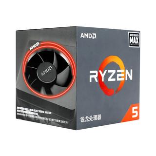 AMD 锐龙 Ryzen 5 2600X 处理器