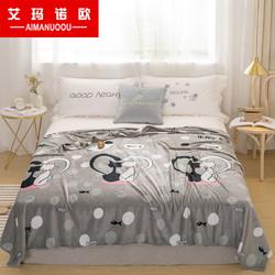 艾玛诺欧家纺 法莱绒印花毛毯 单人双人毯子床单 四季毯珊瑚绒毯办公居家盖毯 学生毯子其它 *7件