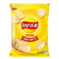 Lay's   乐事  美国经典原味薯片  135g *3件