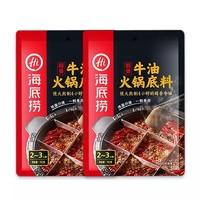海底捞 牛油火锅底料 150g*2包 送海底捞长筷一盒