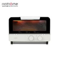 北欧欧慕(nathome) 立式小烤箱家用迷你烤箱 厨房多功能电烤箱NKX1208
