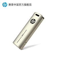 HP惠普U盘32g金属USB3.1高速车载系统学生办公3.0商务定制优盘