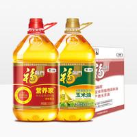 福临门 非转基因黄金玉米油3.68L+营养家调和油3.68L组合装