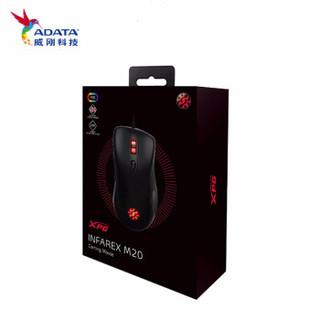 ADATA 威刚 XPG M20鼠标有线usb RGB笔记本台式电脑