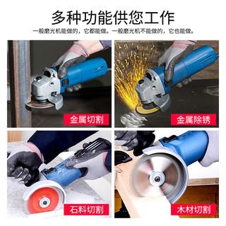 Dongcheng 东成 角磨机磨光机多功能家用切割机手磨抛光打磨机手砂轮电动工具