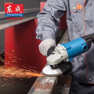 Dongcheng 东成 角向磨光机S1M-FF-150A切割机工业级大功率角磨机