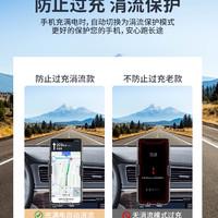 ssk飚王 车载手机架无线充电器感应全自动汽车无线充支架