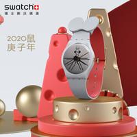 Swatch 斯沃琪 芝芝吱吱 2020鼠年生肖限量特别款手表