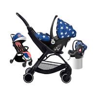 Babysing 婴儿推车 伞车 轻便携 可躺 可上飞机 便携 婴儿车