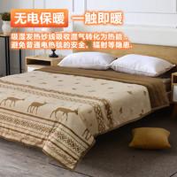 日本NITORI尼达利 科技吸湿发热床垫/毛毯法兰绒床垫床褥冬季保暖毯子 *3件