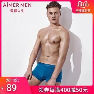 AIMER men/爱慕先生aimer men爱慕先生莫代尔中腰平角内裤23U51