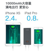 cheero 10000毫安移动电源充电宝type-c快充双向快充18W PD3.0数显电量 银灰色