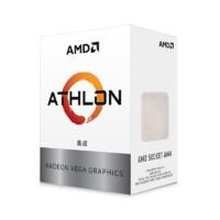 AMD 速龙 3000G CPU处理器