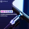 卡斐乐 磁吸数据线苹果Type-c安卓三合一快充磁铁强磁力磁性手机充电器线华为小米iPhone电源线 三合一数据线【黑色】