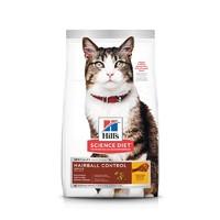 Hill's 希尔思 鸡肉控毛球成猫粮 7磅/3.17kg