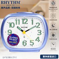 RHYTHM 丽声 CRA838 闹钟学生用卧室儿童静音可爱夜光床头钟