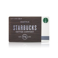 STARBUCKS 星巴克 品牌年轮款 星礼卡 实体储值卡