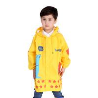 hugmii 儿童宝宝雨衣 韩版卡通男女童学生雨衣无缝拼接雨披 适合2-10岁 *3件