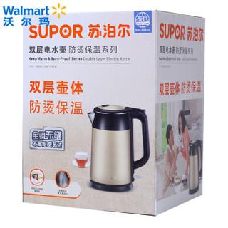 SUPOR 苏泊尔 SWF17S23C 不锈钢双层电热水壶 (1.7L)
