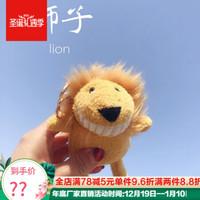 CHENYANGSHIGUANG 晨楊时光 书包挂饰-大牙狮子 15cm
