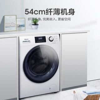 Hisense 海信 HG100DES142F 10KG 滚筒洗衣机