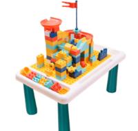 知识花园 HX60822 儿童双面积木桌 48.7*30*22.7cm