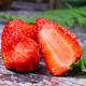 京东PLUS会员:红颜草莓 巧克力奶油草莓 5斤装 59.9元包邮(多重优惠)