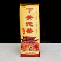 下关沱茶 萃饮茶叶普洱茶 500g生茶常规口粮茶