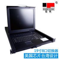 固网HK-908DL LCD KVM 多电脑切换器8端口19英寸4合1控制端机架式