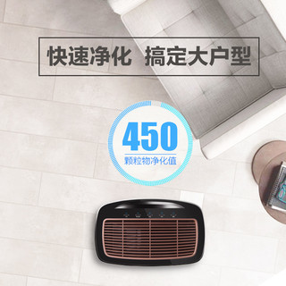莱克空气净化器家用除雾霾异味烟味PM2.5除甲醛卧室氧吧AP50/AP53