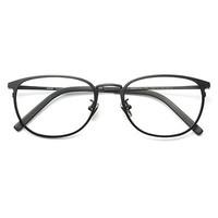 HAN HD3312AL 纯钛眼镜架+1.56防蓝光镜片