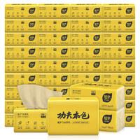 植护 竹浆本色抽纸家用实惠装批发餐巾纸纸巾20包