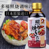 日本照烧汁多福照烧酱汁原装进口日式家用料理吉野家鳗鱼汁350g