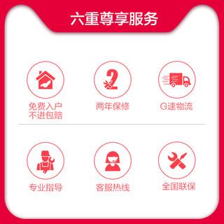 荣泰RT7708按摩椅 家用全自动全身多功能太空豪华舱电动按摩沙发