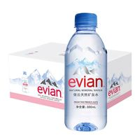 evian 依云 天然碱性水家庭饮用水 500/330ml*24瓶