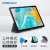 MOMAX 摩米士 华为M6平板保护套10.8英寸