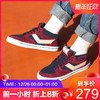 波尼/Pony男女鞋透气休闲滑板鞋Atop经典耐磨低帮运动鞋93W1AT01