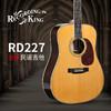 促,RecordingKing录音之王全单民谣吉他 RO227 RO327 RD327电箱琴