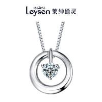 Leysen1855 莱绅通灵 悦动精灵 18k金钻石吊坠