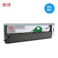 天威用于富士通DPK800打印机色带 DPK810 色带架 DPK880 DPK890 DPK800H DPK810H 810P 820H 880H 890H 8580E