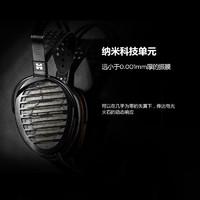 HiFiMAN 海菲曼 SHANGRI-LA香格里拉静电耳机系统头戴式耳机降噪监听发烧hifi降噪高音质耳机耳放