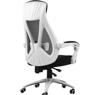 Hbada 黑白调 HDNY077BM 贝壳元素电脑椅